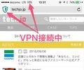 VPNが無料で利用できる「Aloha Browser」で、無料Wi-Fiを使う時のセキュリティを高める!