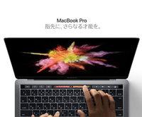 """新MacBook Proが発表。もう1つのディスプレイ""""Touch Bar""""が便利でかっこいい!"""