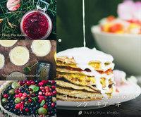 これなら食べても罪悪感なし♪『健康的なデザート by Green Kitchen』で一目置かれるレシピを❤