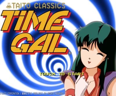 往年の名作がタイトーから登場!全編80年代アニメで展開するSF冒険アクションアプリ『タイムギャル』