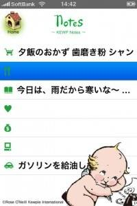 KEWPhone8