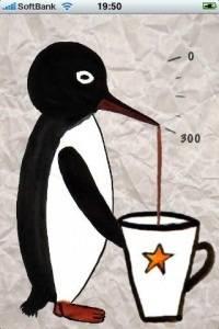 Pinguin Timer