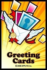 "Season's Greetings Cards ""Resubmitted"""