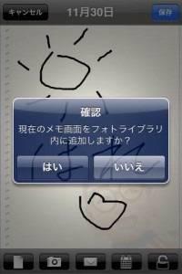 taro_04
