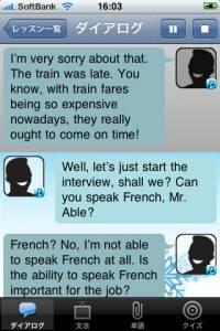 10分英語8