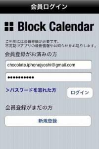 blockcalendar