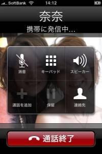 callmydarling