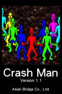 crash_man_mein