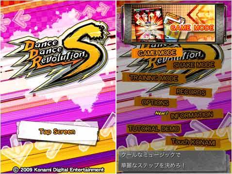 dancedancerevolutionSs_jp