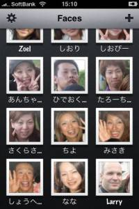 facematch9