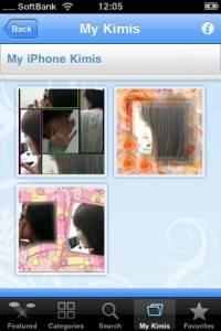 imikimi-Remix-pics1