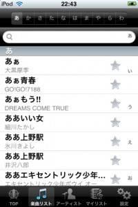 karaokejoysound10