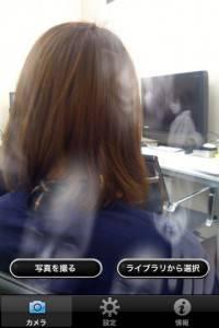 shinreikamea_4