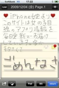 speedtext_3