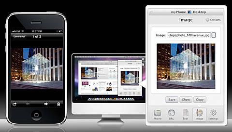 myPhoneDesktop|パソコンからiPhone ...