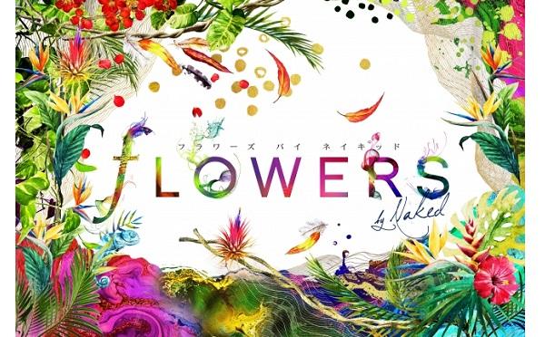 flowersbynaked-1