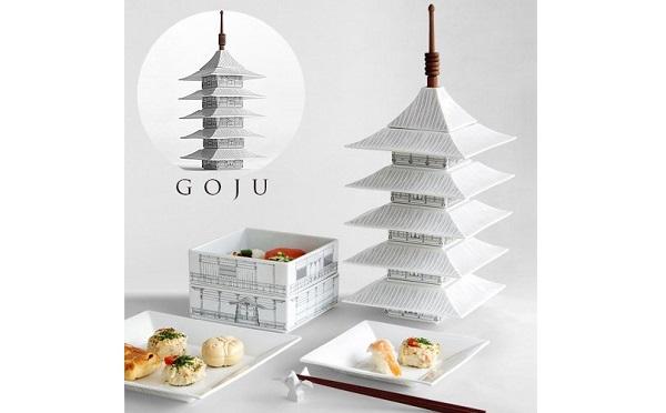 goju-1