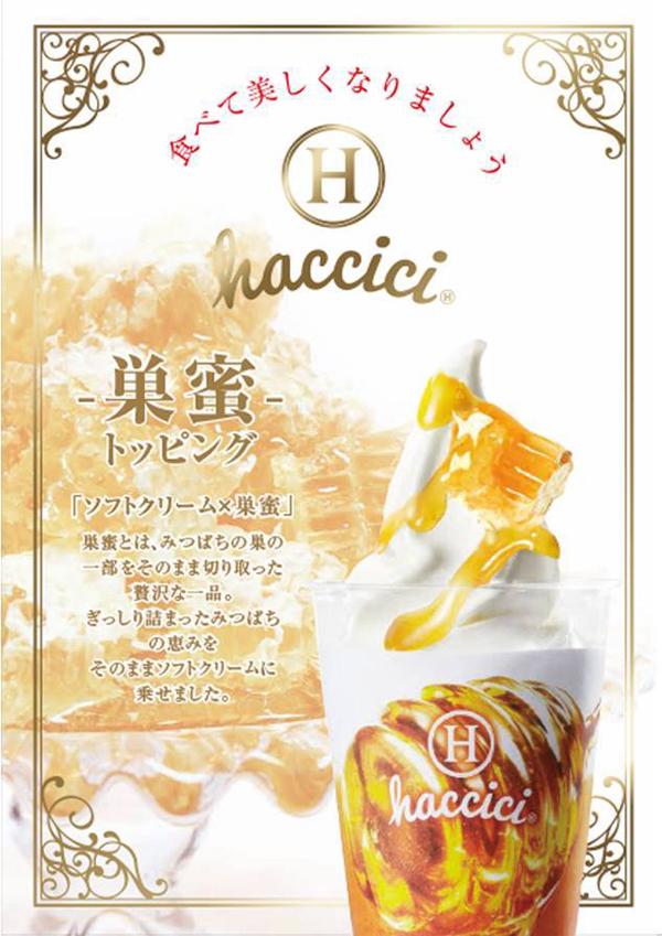 hacci2