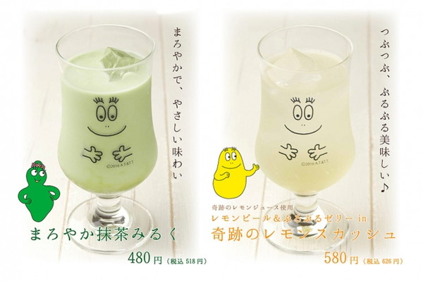 Cafe-Barbapapa-2