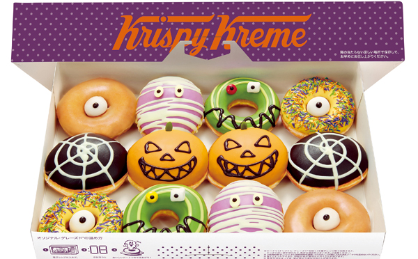 Halloween-Monsters-Dozen