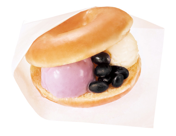 Purple-potato-&-Vanilla-with-Black-been