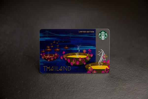 Thailand_Card