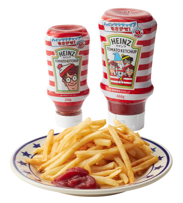 heinz-WHERES WALLY-5