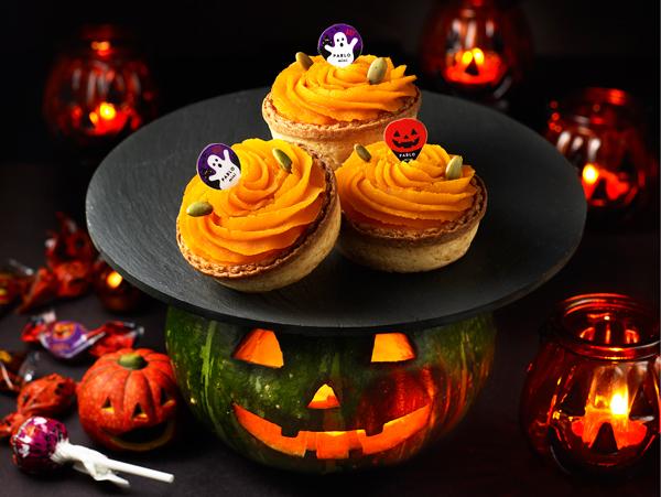 PABLOmini_pumpkin_yoko01_k