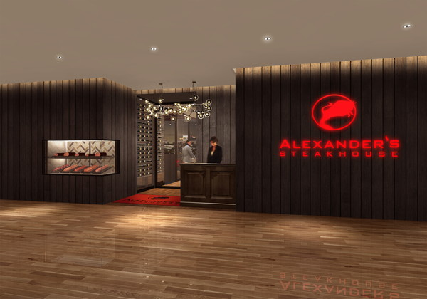 alexanders-steakhouse-1