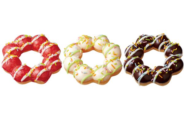 donut1