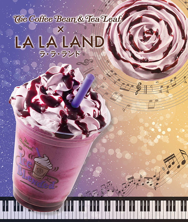 lalacassis_ice_blended_image