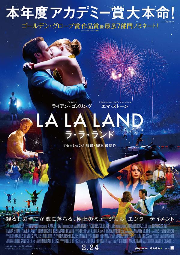 lalaland-image