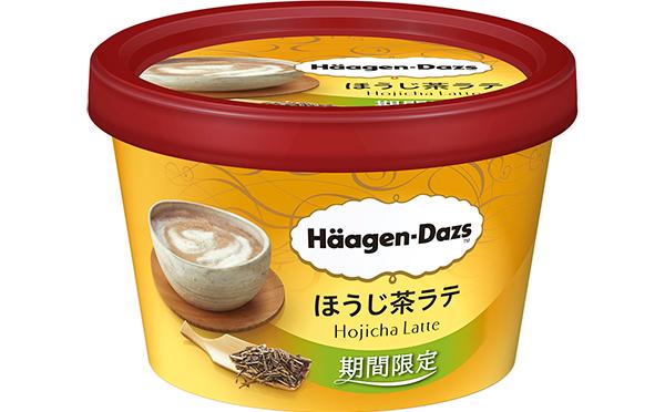 201703ほうじ茶ラテ