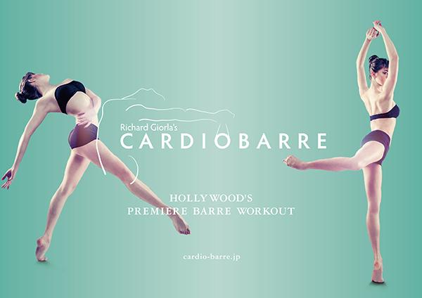 CARDIO-BARRE_01