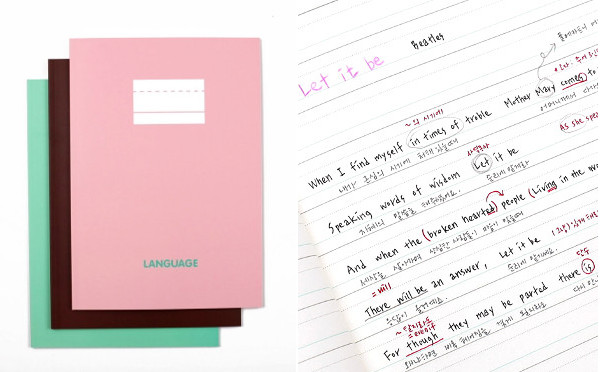language-learning-notebook